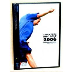 DVD - Japan Open 2006